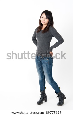 a portrait of attractive asian woman standing