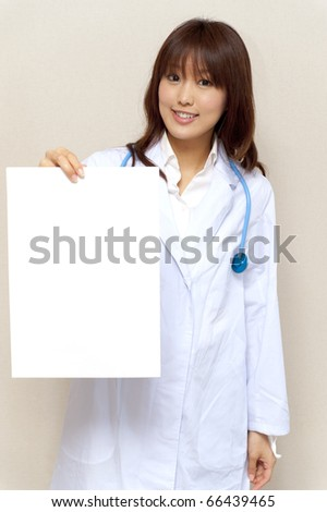 a portrait of young asian doctor holding a whiteboard - stock photo