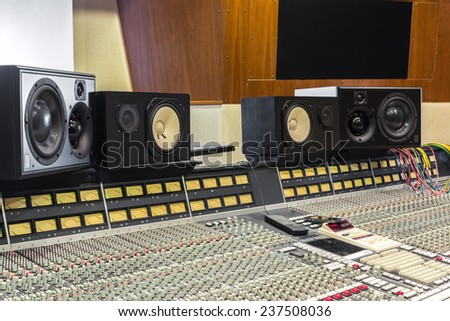 A professional studio for mixing and recording. - stock photo