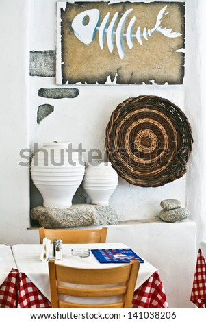 A Restaurant And Decorations In Mykonos Greece - stock photo