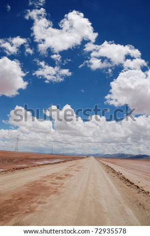 A road - stock photo