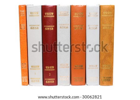 a row of books isolated on white - stock photo