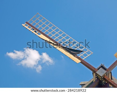 A sail of a windmill.  - stock photo