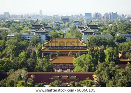 A scenery of beijing's park - stock photo
