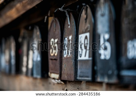 A set of mailboxes. - stock photo