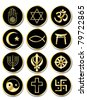 A set of stickers - Religious symbols. Gold isolated on black. Also available in vector format. - stock vector