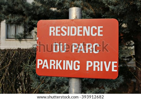 A sign in a French town warns that parking is reserved for residents only. Private parking. Residence du Parc. Parking Prive. - stock photo