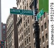 A sign post at the intersection of two streets reading UNION SQUARE WEST and E 16 ST.  Remove the words and insert your own to easily customize the message. - stock photo