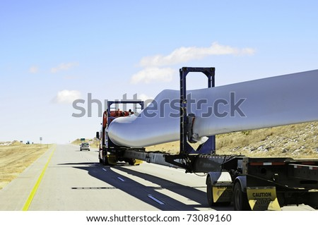 A single blade, out of three for a wind turbine - stock photo