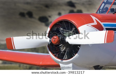 A single engined plane ready for take off - stock photo