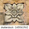 A stone inscription of a flower - stock photo