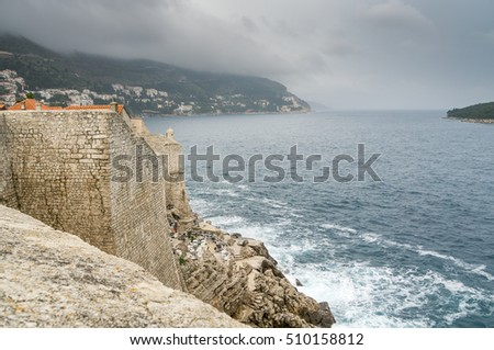 A storm over the Adriatic Sea and the Island of Lokrum as seen from the walls of the old town of Dubrovnik in Croatia.