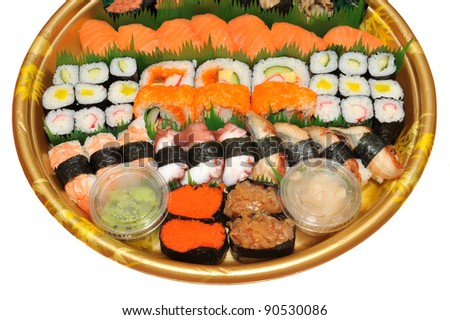 A Take-Away Tray Of Japanese Sushi Rice Rolls