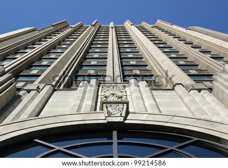 A tall building seen from below in Allentown, PA - stock photo