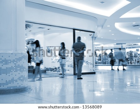 A toned photo of a shopping mall
