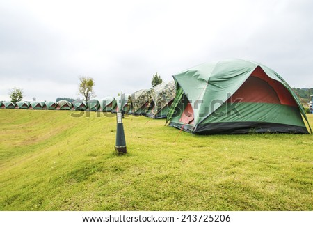 A tourist tent - stock photo