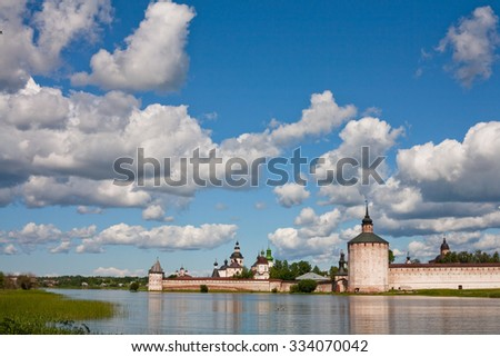 A tower an a wall in Kirillov abbey