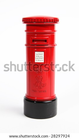 A traditional British post box. - stock photo