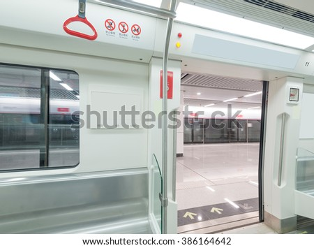 A train in a subway station - stock photo