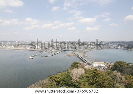 "A view from  Enoshima  Lighthouse  Observation  Tower ""Enoshima"