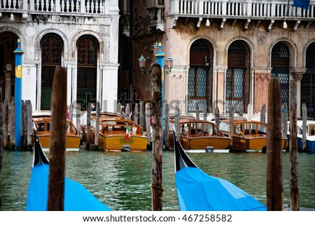 A View from the Canals of Venice, Italy