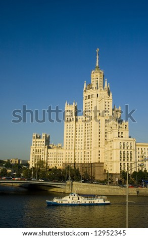 A view of a highrise Stalin epoque building in Moscow Russia