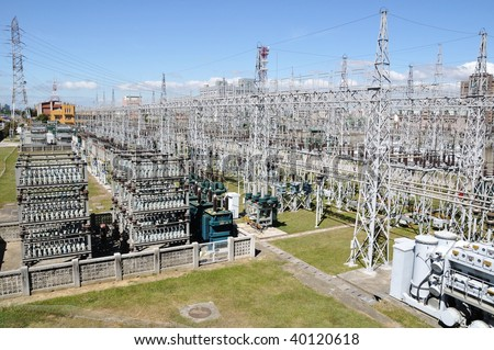a view of a substation - stock photo