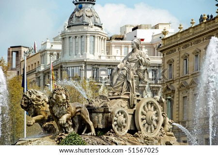 a view of Cibeles Fountain, in Madrid, Spain - stock photo