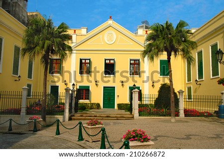A view of classical church architecture in Macau, China - stock photo