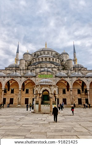 A view of the blue mosque in the turkish city of Istanbul - stock photo