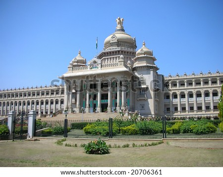 A view of the famous Vidhana Soudha - the Legislature and Secretariat building - in Bangalore city, Karnataka State, India. - stock photo