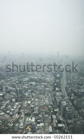 a view of Tokyo, Japan - stock photo