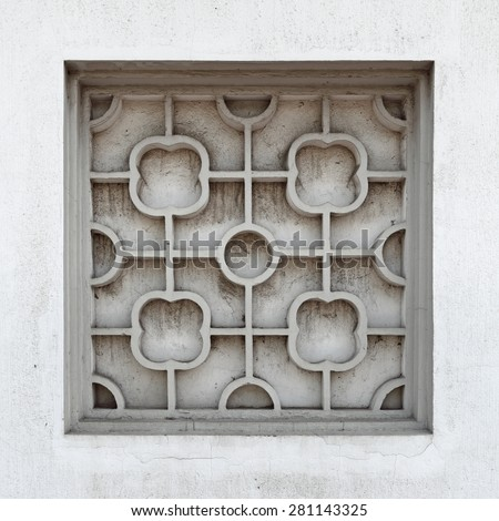 Vintage Stone Mason Window Frame Exotic Stock Photo Edit Now