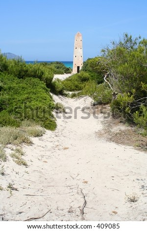 A way across the dunes to a historical obelisk shooting tower
