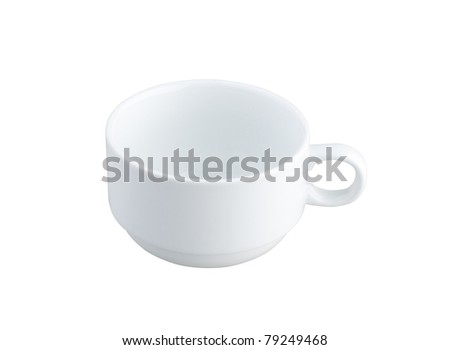 A white coffee or tea cup for your tea time