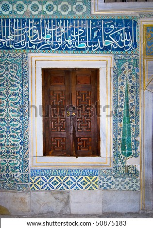 A wooden door in the harem of the Topkapi Palace, Istanbul, Turkey.