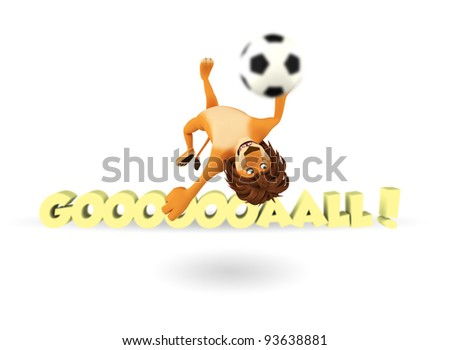 A world class soccer lion going for the win. - stock photo