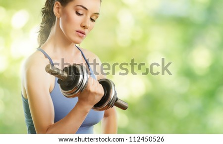 a young girl going in for sport - stock photo