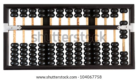 Abacus showing seven