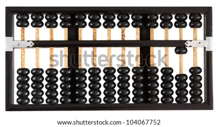 Abacus showing ten - stock photo