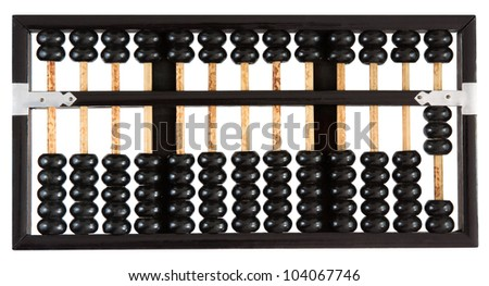 Abacus showing three - stock photo