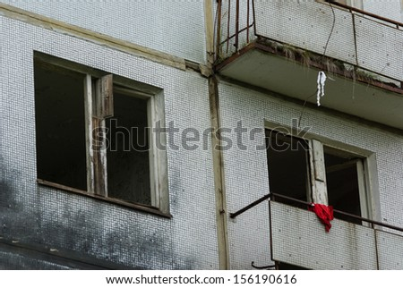 Abandoned apartment building - stock photo