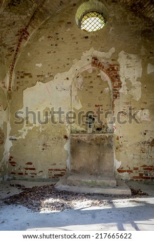 Abandoned chapel aristocratic family in Poland, Europe - stock photo