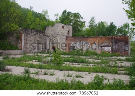 Abandoned fortress