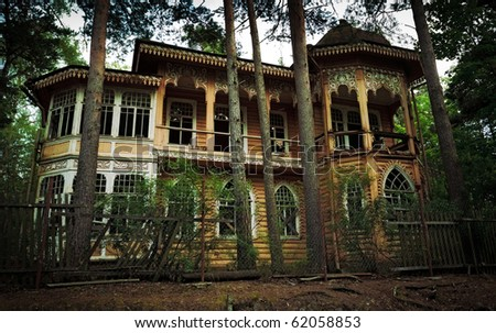 Ghost house stock photos images pictures shutterstock - The beauty of an abandoned house the art behind the crisis ...
