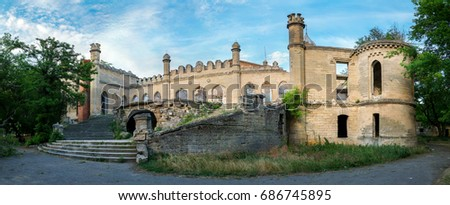 Abandoned Kuriss Castle With Moorish Revival And Gothic Architecture Elements Southern Europe Ukraine