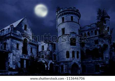 Abandoned manor in gothic style, Muromtzevo, central Russia - stock photo