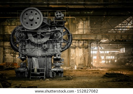 abandoned metallurgical factory waiting for a demolition - stock photo