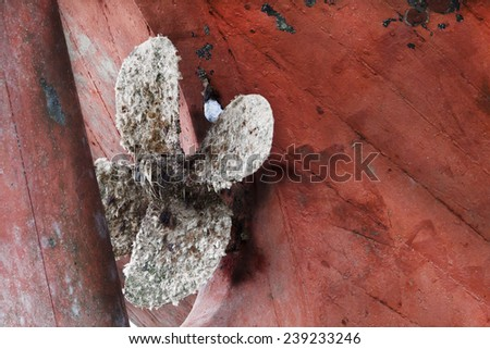 Abandoned ship screw in France  - stock photo