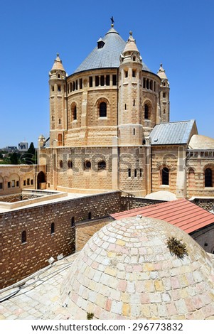 Abbey of the Dormition, abbey and the name of a Benedictine community in Jerusalem on Mt. Zion, Old City near the Zion Gate - stock photo